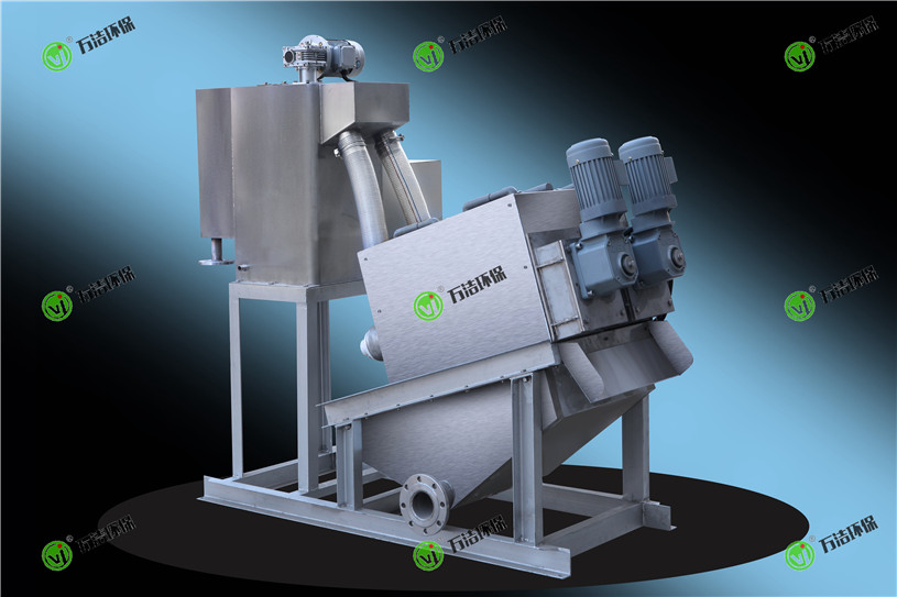 污水厂污泥脱水处理设备叠螺式污泥脱水机
